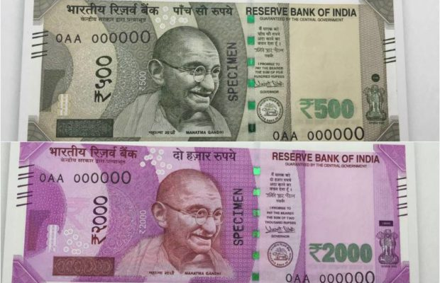 new-2000-and-500-rupees-note-images